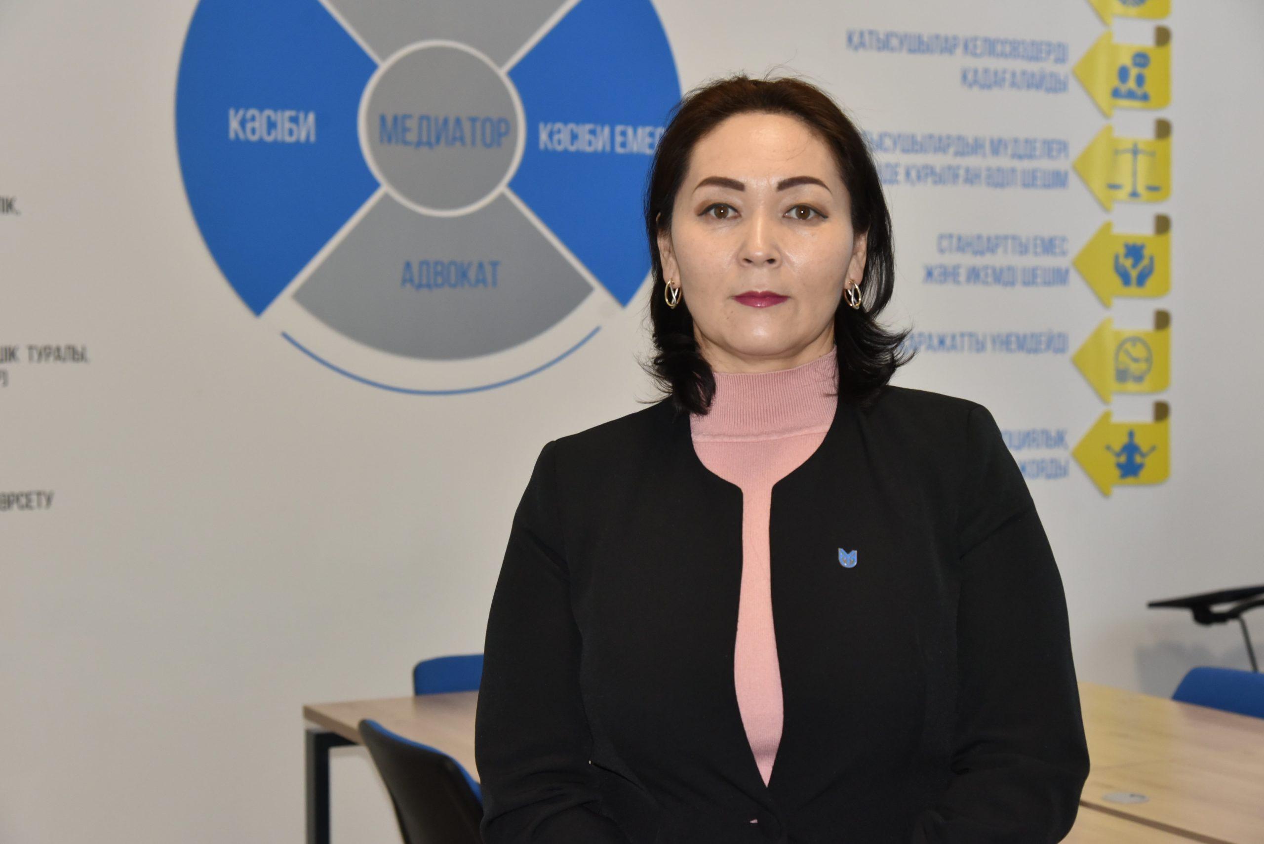 Ауешова Багдат Тлектесовна